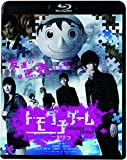 トモダチゲーム 劇場版[Blu-ray/ブルーレイ]