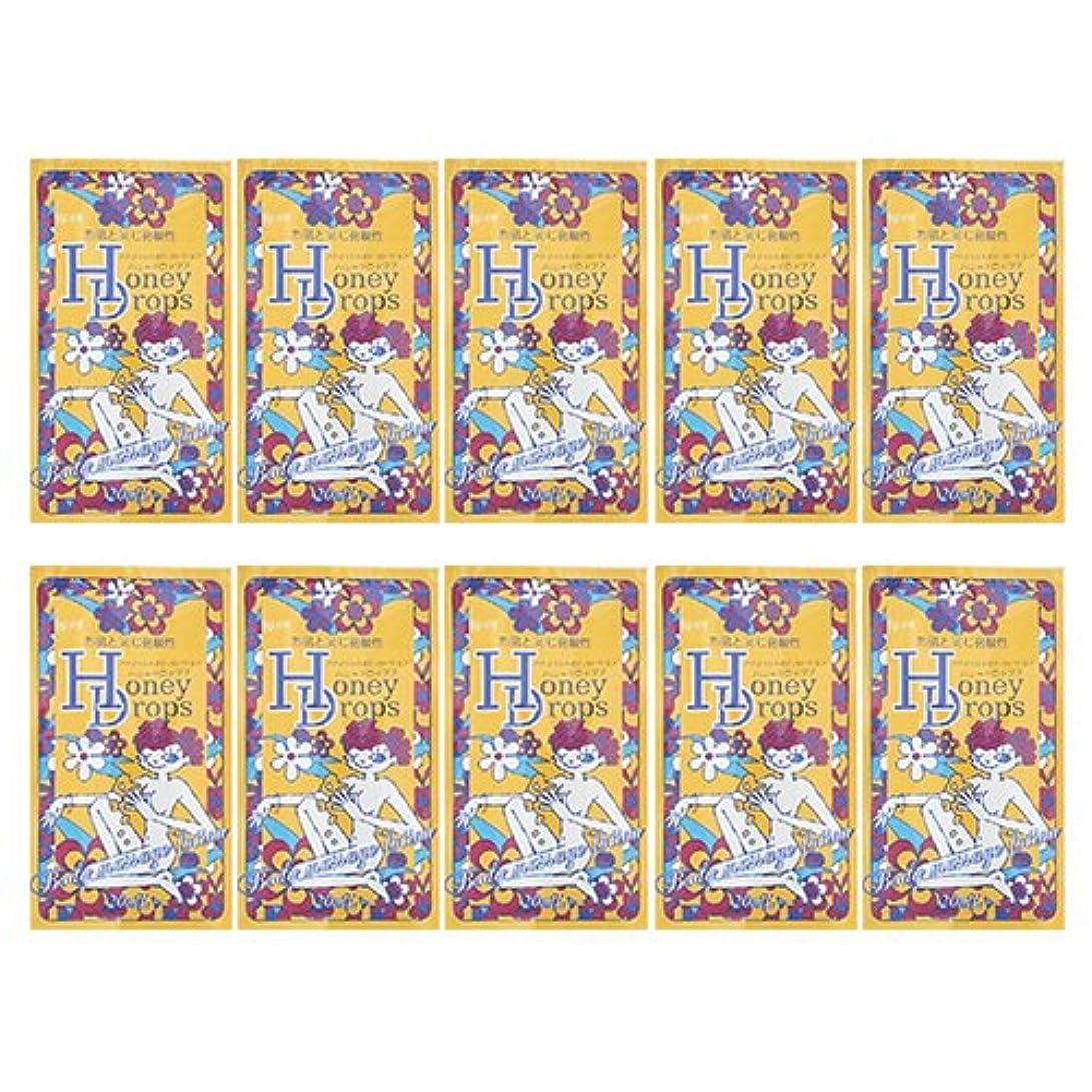 エンターテインメントアジア戦略ハニードロップス(Honey Drops) 20ml スタンダードタイプ × 10個入