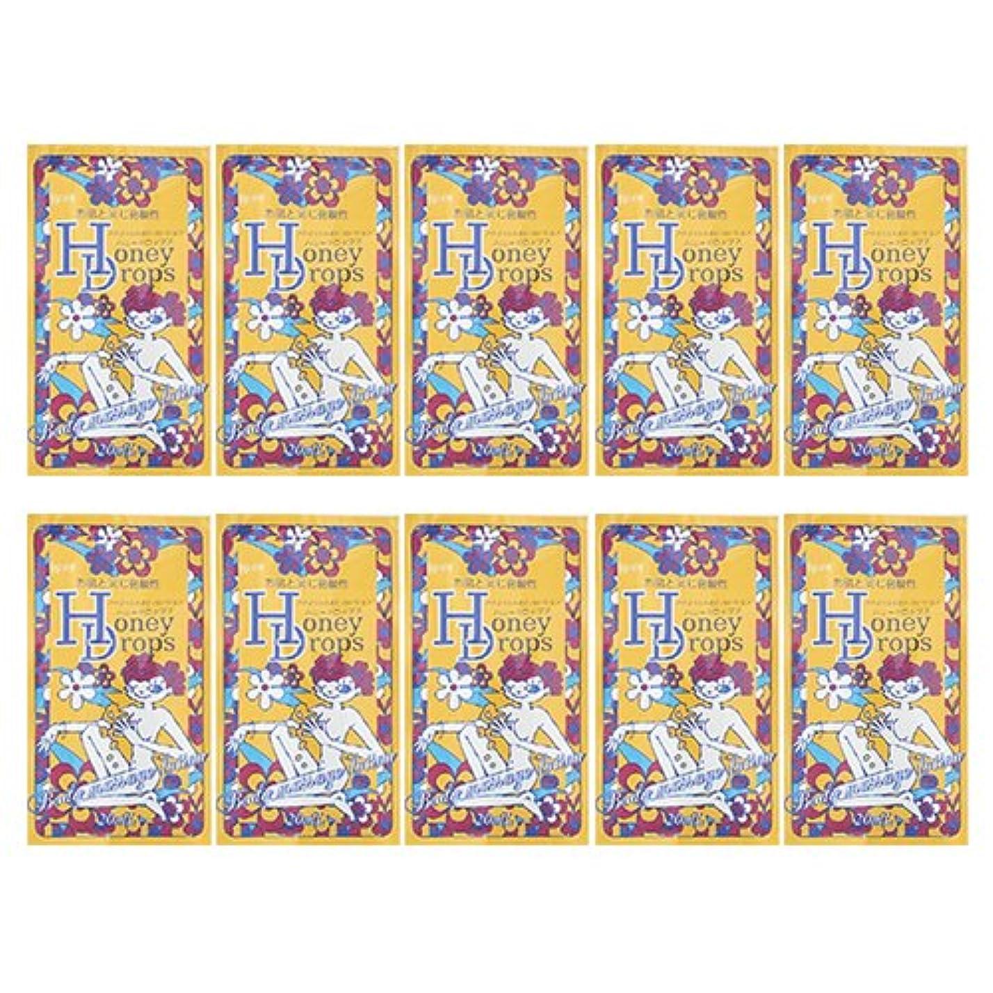 選挙フリンジ祭司ハニードロップス(Honey Drops) 20ml スタンダードタイプ × 10個入