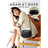 ADAM ET ROPE' SPECIAL BOOK (ブランドブック)