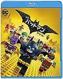 レゴ(R)バットマン ザ・ムービー [Blu-ray]