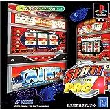 SLOT!PRO4~大漁スペシャル~