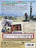 スパニッシュ・アパートメント [DVD] 画像