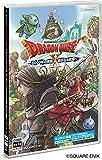 ドラゴンクエストX 5000年の旅路 遥かなる故郷へ オンライン 【Amazon.co.jp限定】ゲーム内で使える「超元気玉4個+ふくびき券10枚」が手に入るアイテムコード付