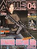 Arms MAGAZINE (アームズマガジン) 2012年 04月号 [雑誌]