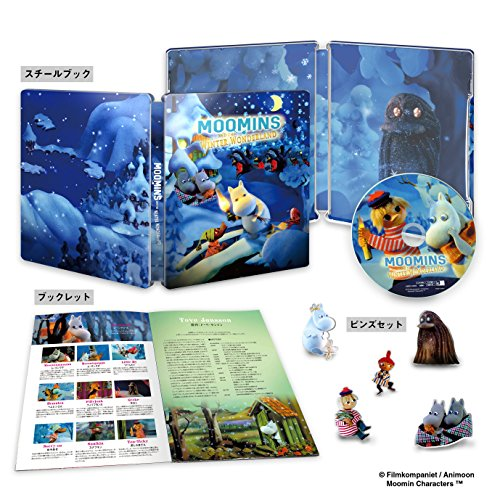 ムーミン谷とウィンターワンダーランド 豪華版Blu-ray【初回生産限定】