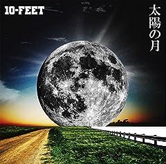 10-FEET「少し眠っていたんだ」のジャケット画像