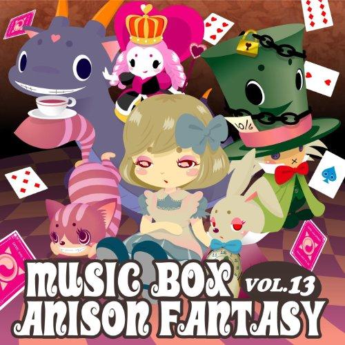 MUSIC BOX ANISON FANTASY VOL.13