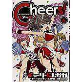 Cheers! 6 (アクションコミックス)