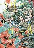 マザーグール / 菅原キク のシリーズ情報を見る