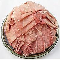九州産豚モモ切り落としメガ盛り 1.2kg (200g×6セット)(※北海道・沖縄は配送料要)
