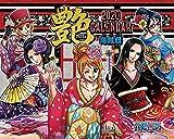 卓上 ワンピース艶 海賊暦 2020カレンダー エンスカイCL-009