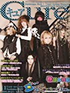 Cure (キュア) 2009年 11月号 [雑誌]()