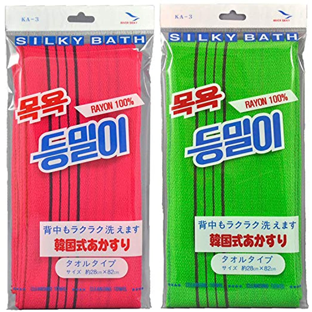 書くコーデリアロボットキヌガワカンパニー ボディタオル グリーン/レッド - 韓国発 韓国式あかすり タオル 2色組 KA-3 2色入