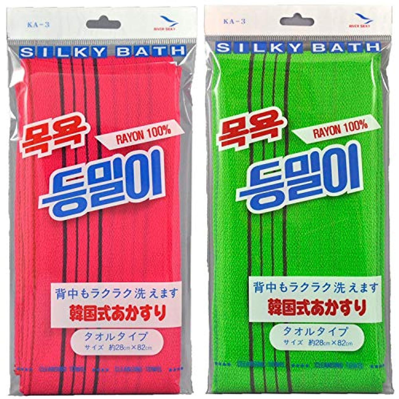 夜間遡る飾り羽キヌガワカンパニー ボディタオル グリーン/レッド - 韓国発 韓国式あかすり タオル 2色組 KA-3 2色入