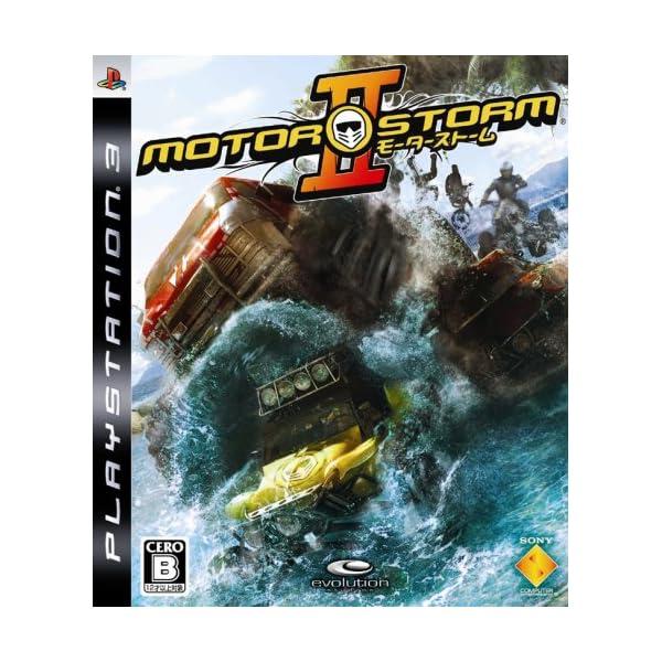 モーターストーム 2 - PS3の商品画像