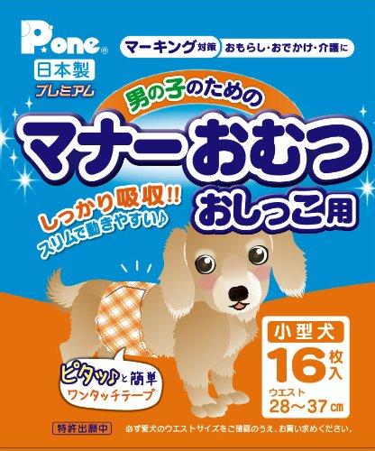 第一衛材 男の子のためのマナーおむつ おしっこ用 小型犬用 16枚
