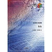 バンドスコアピースBP1605 fish / back number (BAND SCORE PIECE)