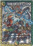 【シングルカード】DMR21)百族の長 プチョヘンザ/レインボー/レジェンド/L1/L2