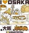 桃太郎電鉄 桃鉄大阪Tシャツ ホワイト サイズ:S
