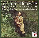ベートーヴェン:ピアノ・ソナタ「月光」「悲愴」「熱情」他 画像