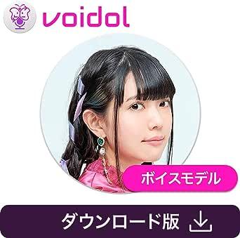 高井つき奈(simpαtix) Voidol用ボイスモデル|ダウンロード版