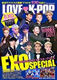 LOVEK-POP EXO SPECIAL (DIA COLLECTION)