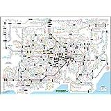 「都市部路線図1 ワイドサイズ(ビッグ)」東京(関東、首都圏)【ふりがな付き鉄道路線図】 ふりがな付きなので小学生~大人~漢字の苦手な外国の方まで楽しめます。 A1サイズポスター、ビジネス、語学に【路線図屋】何枚でも送料320円