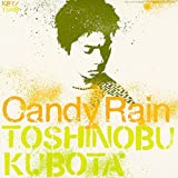 cover of Candy Rain