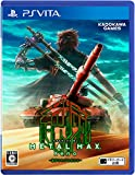 METAL MAX Xeno [PS Vita]