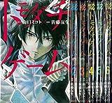 トモダチゲーム コミック 1-6巻セット (講談社コミックス)