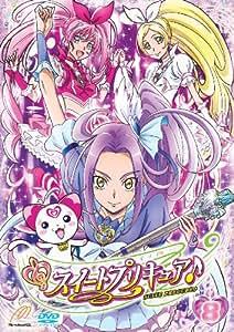 スイートプリキュア♪ 【DVD】 Vol.8