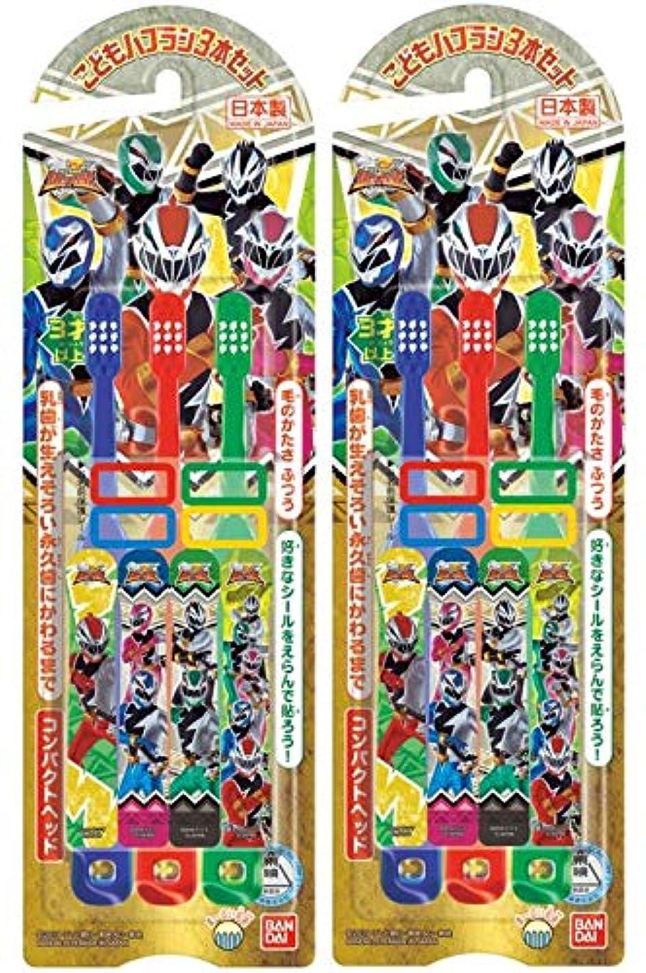 豆腐ウェーハ攻撃こどもハブラシ3本セット 騎士竜戦隊リュウソウジャー×2個セット