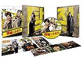 探偵なふたり[Blu-ray/ブルーレイ]