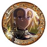 Fate/Apocrypha ルーラー カザリー vol2