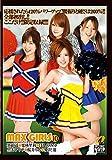 MAX GIRLS10 チアガール編 [DVD]