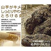 沖縄産黒糖たっぷり ぬれかりんとう 2袋セット (黒糖・小豆)