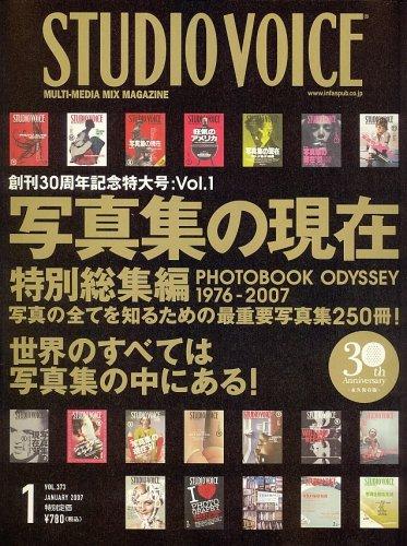STUDIO VOICE (スタジオ・ボイス) 2007年 01月号 [雑誌]の詳細を見る