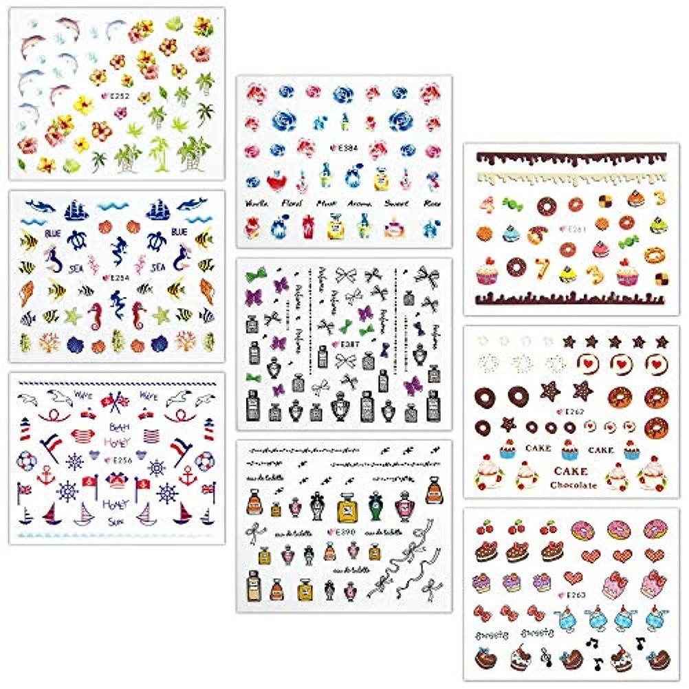 マウス突破口リズム【リュミエラ】9枚セット レジン ネイル シールF【9種類各1枚】カラー バラ 小瓶 りぼん 海 ケーキ ドーナッツetc. ネイルにも!