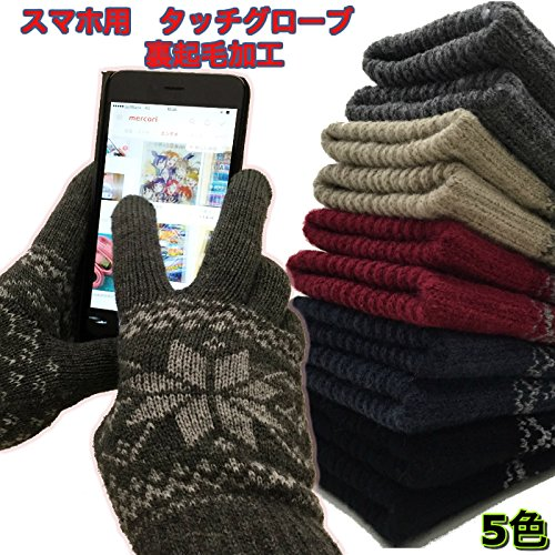 (ZakkaRico)スマホ スマートフォン iphone 対応 フカフカ裏...