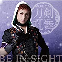 BE IN SIGHT(予約限定盤C)