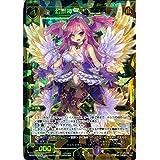 ウィクロス 幻獣神 ハルピュイ(スーパーレア) WXEX02 アンブレイカブルセレクター | シグニ 精生:空獣 緑