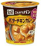 ポッカサッポロ じっくりコトコトこんがりパンバターチキンカレー 35.7g×6個