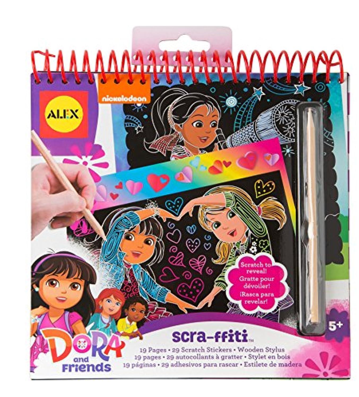 Dora and Friends scra-ffiti Scratchアート