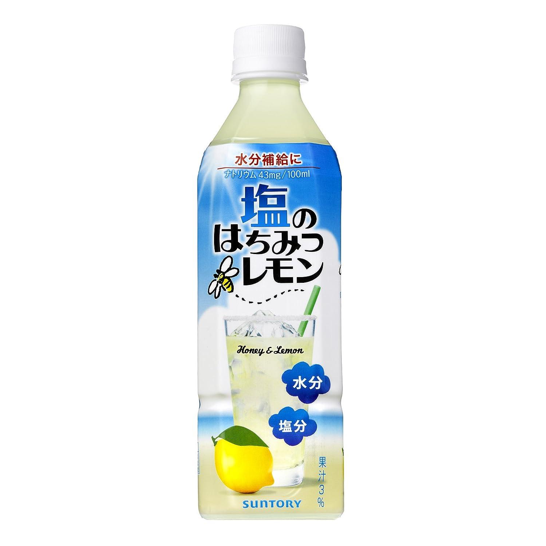 サントリー 塩のはちみつレモン 500ml 1ケース(24本)