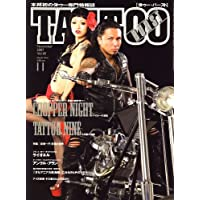 TATTOO BURST (タトゥー・バースト) 2007年 11月号 [雑誌]