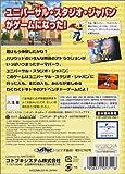 「ユニバーサル・スタジオ・ジャパン」の関連画像