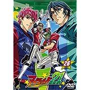 アイシールド21 (26) [DVD]