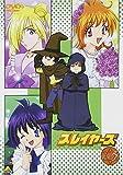 スレイヤーズ 5 [DVD]