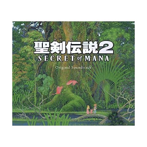 聖剣伝説2 Secret of Mana Ori...の商品画像